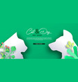 cat and dog green paper cut web template banner vector image