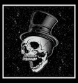 grunge style a moustached skull in a hat on a vector image vector image