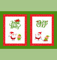 happy new year cards with santa singing carols vector image