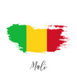 mali watercolor national country flag icon vector image vector image