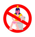 no princess on toilet red prohibition sign of vector image