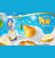 pears drinking yogurt ads template vector image
