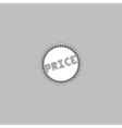 Price computer symbol vector image vector image