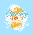 clraning service logo or badge with sponge for vector image vector image