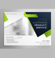 professional green business brochure design vector image vector image