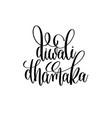 diwali dhamaka black calligraphy hand lettering vector image vector image