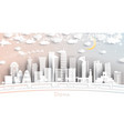 doha qatar city skyline in paper cut style with vector image vector image
