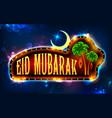 Eid Mubarak Happy Eid Wishing vector image vector image