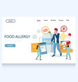 food allergy website landing page design vector image