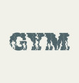 gym word lettering vector image vector image