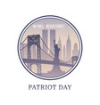 patriot day new york skyline 11 september 2001 vector image vector image