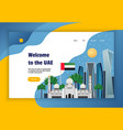 uae travel concept banner vector image vector image