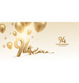 94th anniversary celebration background vector image vector image