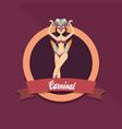 carnival woman dancer masquerade festival vector image