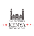 Independence Day Kenya vector image vector image