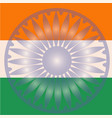 india flag indian republic day freedom vector image vector image