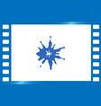 ink splash icon vector image