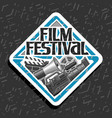 logo for film festival vector image