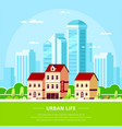 urban landscape flat style banner vector image vector image