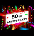 50 years with anniversary vector image vector image