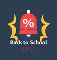 back to school season sale ringing bell vector image