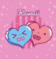 cute hearts kawaii cartoon vector image vector image