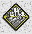 logo for film festival vector image vector image