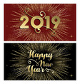 new year 2019 gold firework banner card set vector image vector image