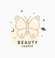 beauty center with butterfly for logo label vector image
