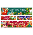 christmas new year holidays greeting banner vector image vector image