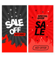 hot offer banners clipart vector image vector image