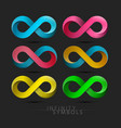 infinity symbols set colorful endless icons on vector image vector image