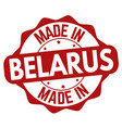 made in belarus sign or stamp vector image vector image