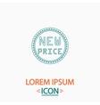 New Price computer symbol vector image