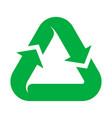 recycling natural green icon environmental vector image