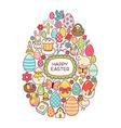 Easter egg inside vector image