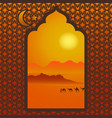 arabic window vector image