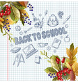 banner with realistic leaves and school supplies vector image vector image