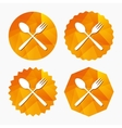 Eat sign icon Dessert fork and teaspoon vector image vector image