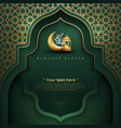 luxury ramadan kareem green background vector image