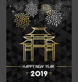 new year 2019 china asia gate chinese travel gold vector image