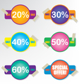 Sale coupon badge vector image