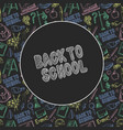 banner back to school with school supplies vector image vector image
