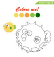 simple and easy educational game for children vector image vector image