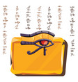 stone board or clay plate with eye horus vector image vector image