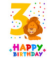 third birthday cartoon greeting card design vector image vector image
