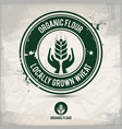 alternative organic flour stamp vector image