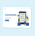 comments website landing page design vector image vector image