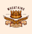 wheat king crown badge vector image
