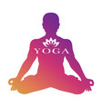 yoga logo design meditation male vector image vector image